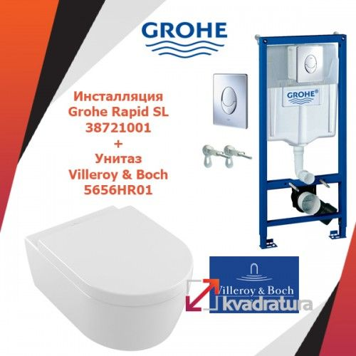 Komplet za montažu konzolne wc šolje Villeroy & Boch i Grohe