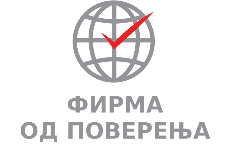dakom international - firma od poverenja